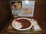 13 4 28 竹の音・音楽祭 001.JPG