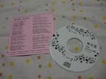CD 幸せ者 001.JPG