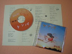 cd 001.JPG